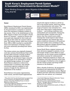 Policy Brief - South Korea's EPS - A Successful G2G Model?