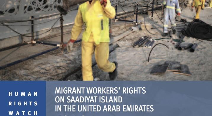 "RecruitmentReform org | ""Migrant Workers' Rights on Saadiyat"