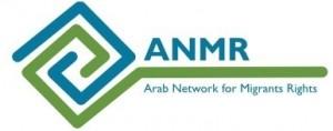 Logo_ANMR