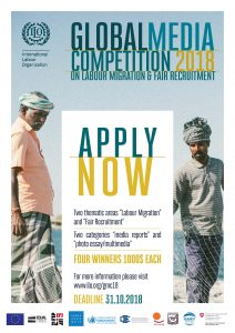 2018 Global Media Competition on Labour Migration and Fair Recruitment