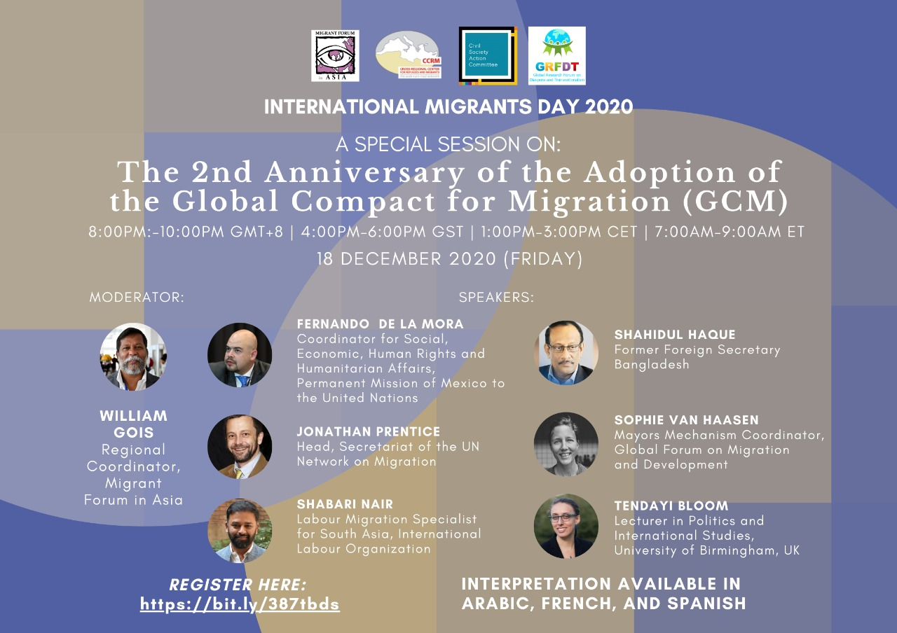 Special Session on the 2nd Anniversary of the Adoption of the Global Compact for Migration (GCM)